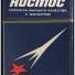 Сигареты Космос 44 мрц