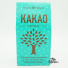 Какао порошок натуральный, 100 гр в Самаре