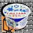 "Сметана ""Витебское молоко"" 25% 200г стакан (г. Витебск, Беларусь) в Москве"