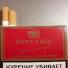Сигареты Престиж мрц40 классические в России