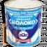 Молоко цельное сгущенное с сахаром 8,5% 380г ж/б (г. Рогачев, Беларусь) в Москве