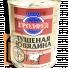 Консервы мясные ГОВЯДИНА тушеная 338г ж/б (г. Гродно, Беларусь)