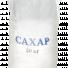 Сахар свекловичный ГОСТ 33222-2015 в Владимире