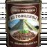 Мясо рубленое по-мексикански в Москве