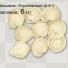 Пельмени для жарки (12-14 грамм) треугольники в Красноярске