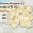Пельмени Малышки ручная лепка (5-6 гр.) в Омске