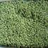 Горошек зелёный коробка 10 кг. пр-во РФ в Москве