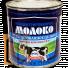 Молоко концентрированное стерилизованное цельное Рогачёвъ 7,8% 300г ж/б в России