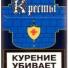 Сигареты Кресты 43 мрц (синие)