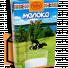 """Молоко ультрапастеризованное """"Молочный гостинец"""" 2,5% 1л тетра-пак в России"""
