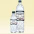 Минеральная вода Сенежская Б/Г пэт (1*6) в Москве